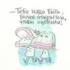 беседа молюсков, Алёшин Игорь